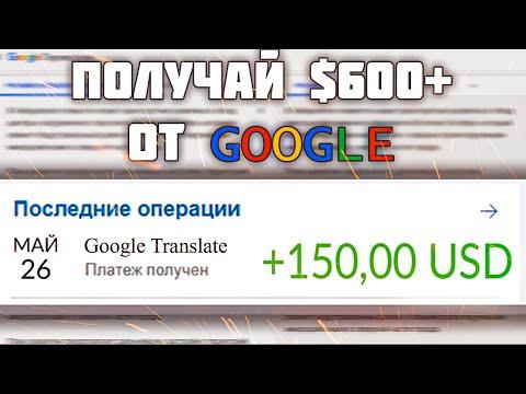 На каких сайтов можно заработать деньги