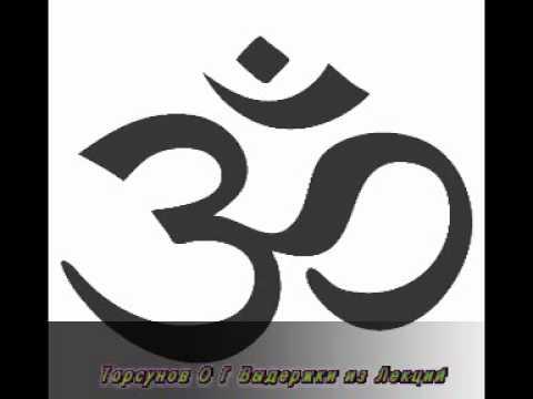 Ритуалы на привлечение удачи и счастья