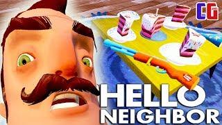 Hello Neighbor ДОБЫЛ ТАЙНОЕ ОРУЖИЕ СОСЕДА! Новые тайны Акт 3 Мультяшный хоррор Привет Сосед