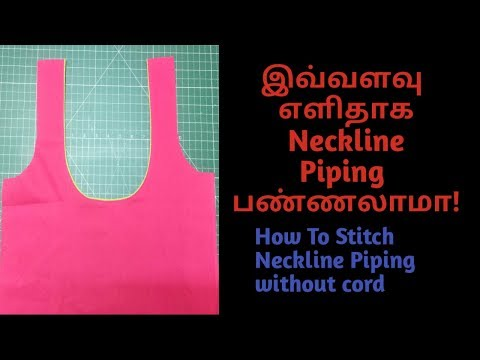 How To Stitch Normal Piping  In Neckline Without Cord /TAMIL/