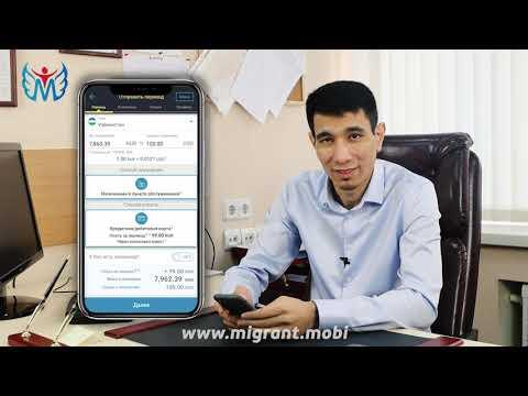 Сравнение систем денежных переводов. Перевод из России в Узбекистан (видео на узбекском)