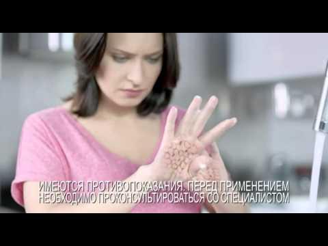 Eczema sul mignolo destro