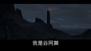 #565【谷阿莫】5分鐘看完2017把拔變的好硬怎麼辦的電影《亞瑟:王者之劍 King Arthur: Legend of the Sword》