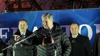 Третья оборона Севастополя - ,, Фашизм не пройдет!,,