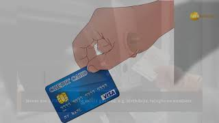 Debit card ATM PIN number: Do not violate these rules