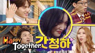 """Gotta Go"" by Chungha [Happy Together Ep 573]"