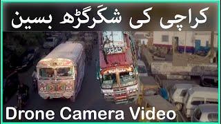 کراچی کی شکَرگڑھ بسین shakargarh bus race Drone Camera video Buses Of Pakistan Railway