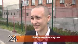 Казанская школьница подстриглась налысо ради детей, больных раком