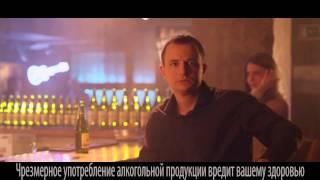 """Ролик """"Жигули Барное"""" расширенная версия"""