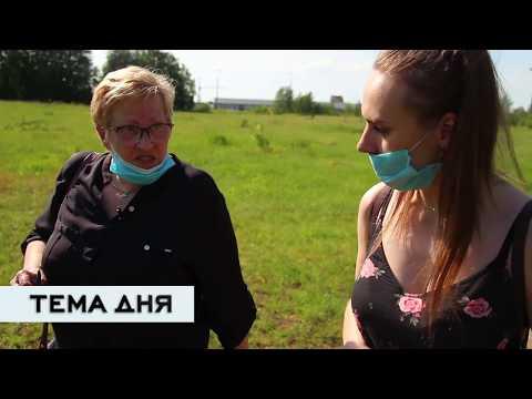 Тема дня 03.07.2020 / Битва за  «Электрон»