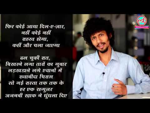 Fair Ahmed Faiz's nazm 'Phir koi aya' recited by Kuldeep   The Lallantop