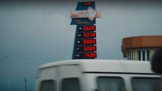 Цены на бензин выросли с 1 апреля. Что делать? Выход есть!