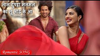 लाल दुपट्टा  - हिंदी रोमांटिक गीत 2018 - सारिका सिंह और एस.बी
