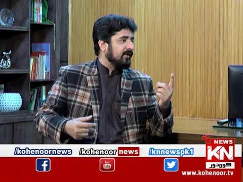 Apne Loog 01 February 2020 | Kohenoor News Pakistan