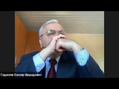Защита диссертации Л.В. Сагдеевой (9 декабря 2020 г.).