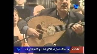 اغاني حصرية Simon Shaheen- Al-Qantara (solo performance) سيمون شاهين- القنطرة (عزف منفرد) تحميل MP3