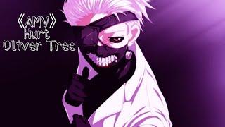 《AMV》 Hurt Oliver Tree
