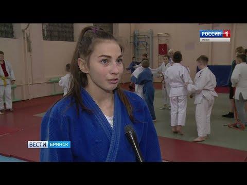 Брянская школьница - первая в России по дзюдо