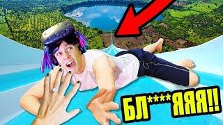 УПАЛ С САМОЙ ВЫСОКОЙ ВОДНОЙ ГОРКИ 700 МЕТРОВ В ВИРТУАЛЬНОЙ РЕАЛЬНОСТИ!!! (Epic Roller Coasters VR)