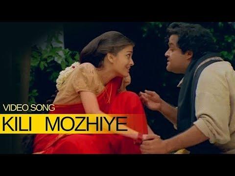 മോഹൻലാലും ഐശ്വര്യ റായ്യും ഒന്നിച്ച റൊമാന്റിക് ഗാനം | KiliMozhiye Video Song | Mohanlal | Aishwarya