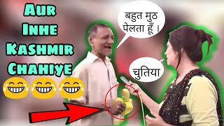 Aur Inhe Kashmir Chahiye   Funny Pakistani Reporters