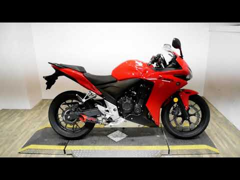 2014 Honda CBR®500R in Wauconda, Illinois - Video 1