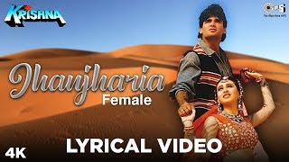 Jhanjharia (Female) Lyrical - Krishna | Suniel Shetty, Karisma
