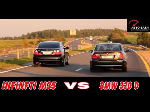 Заезд BMW 320d+чип и Инфинити М35+чип