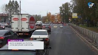 Многие новгородцы утром опоздали на работу из-за перекрытия перекрестка Белова–Октябрьская–Нехинская
