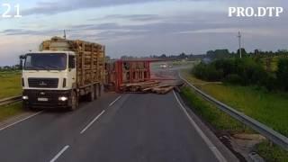 Подборка Аварии и ДТП с грузовиками и фурами  Без Тормозов 2016