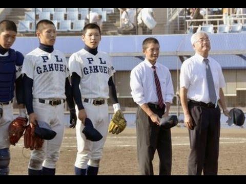 赤星憲広や山崎康晃が絶望した亜細亜大学野球部の …