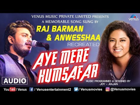 ae mere humsafar mp3 song download