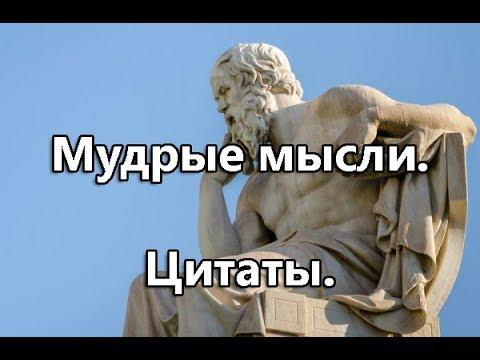 Овсиенко женское счастье минус