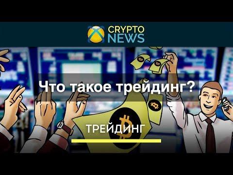 Интернет источники по инвестициям