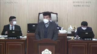 제265회 제2차 정례회 행감특위 제3차회의