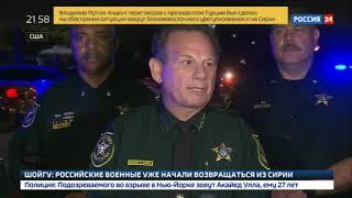Американские полицейские застрелили очередного безоружного человека