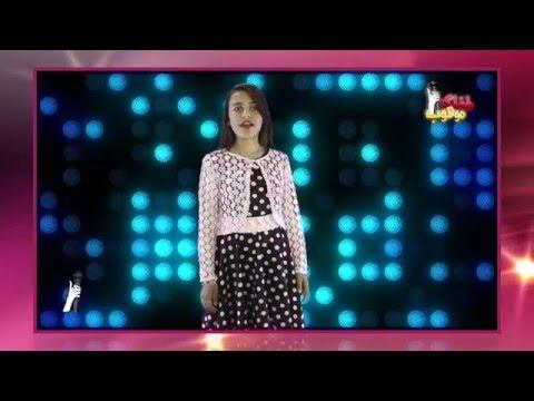 مرح دعيس -تقيم الاعلامي حافظ البرغوثي