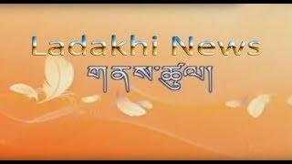 Ladakhi News  19-03-2019