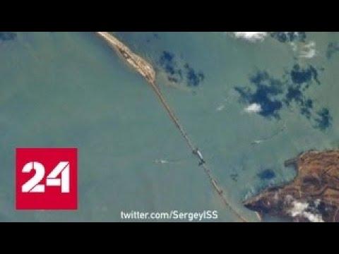 Фото с орбиты: Крымский мост сняли с борта МКС