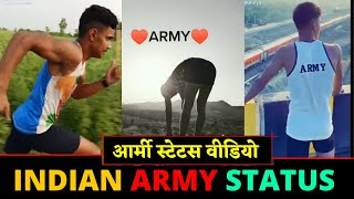 INDIAN ARMY STATUS VIDEO | MOTIVATIONAL STATUS VIDEO | VIKRAM SINGH | #06 | MUST WATCH |