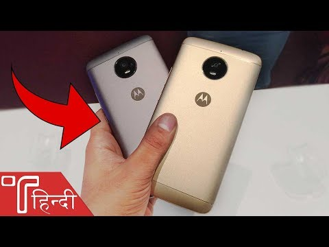 Moto E4 Plus Hands On review in HINDI – Specs, Camera & Price in India! (Black vs Gold Colour)