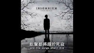Insomnium - Lay of the Autumn 中文字幕 (w/ Chinese and English lyrics)