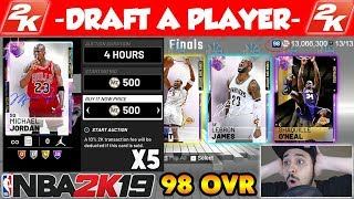 Скачать NBA 2K19 DRAFT - EVERY TIME I DON'T DRAFT A 97 OVR DRAFT I