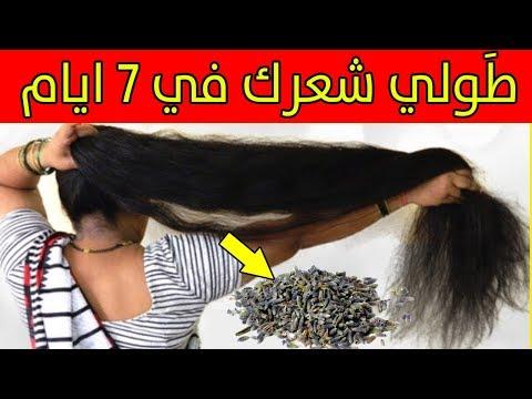 العرب اليوم - شاهد:حبوب سحرية تعمل على تطويل الشعر