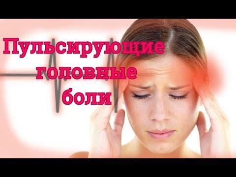 От гипертонии препарат