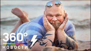 Новая пародия на инстаграм-девушек от мужчины в купальнике