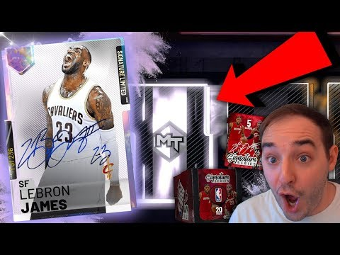 NBA 2K19 My Team SIGNATURE LIMITED GALAXY OPAL LEBRON JAMES! OMG CAN IT BE HIM?!?!