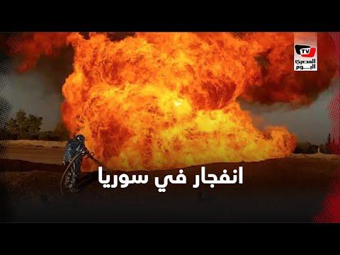 انقطاع الكهرباء في جميع أنحاء سوريا بعد انفجار خط الغاز الرئيسي