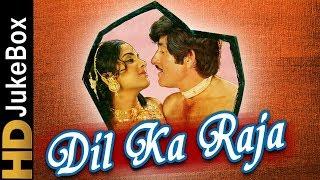Dil Ka Raja (1972)   Full Video Songs Jukebox   Raaj Kumar