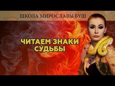 Выставки о магии в москве